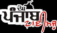 Desh Punjab Times